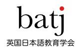 BATJ Header1 Logo